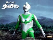 Ultraman Jack (Green)