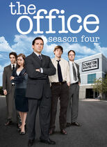 The office s4