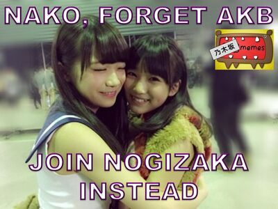 400px-N46_Meme_Akimoto_Manatsu.jpg