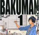 Bakuman Manga