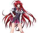 Rias Gremory