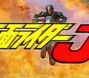 Kamen Rider J