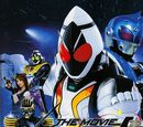 Kamen Rider Fourze the Movie: Everyone, Space is Here!