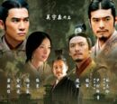 Three Kingdoms Media