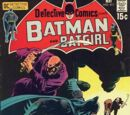 Detective Comics Vol 1 411