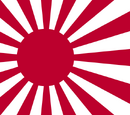 Japanese Maritime Self-Defense Force