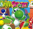 Yoshi's Story