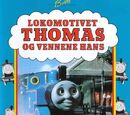 Thomas the Tank Engine 2 (Norwegian VHS/DVD)