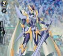 Blaster Blade Liberator