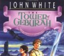 The Tower of Geburah