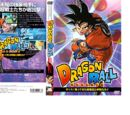 Hey! Goku y sus amigos regresan