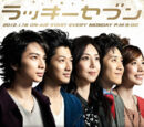 JDrama2012