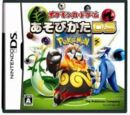 Pokmon Card Game How to Play DS