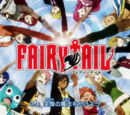Fairy Tail Music