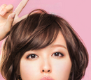 Kusumi Koharu