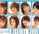 Alo-Hello! 4 Morning Musume DVD