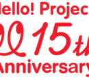 Hello! Project