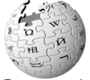 Greek Wikipedia