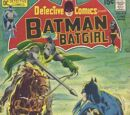 Detective Comics Vol 1 412