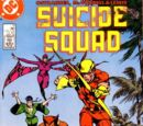 Suicide Squad Vol 1 11