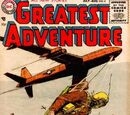 My Greatest Adventure Vol 1 4