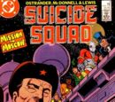 Suicide Squad Vol 1 5