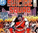 Suicide Squad Vol 1 4