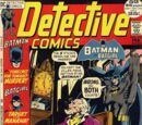 Detective Comics Vol 1 420