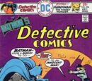 Detective Comics Vol 1 454