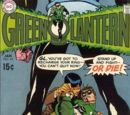 Green Lantern Vol 2 74