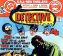 Detective Comics Vol 1 494