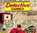 Detective Comics Vol 1 241