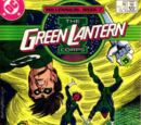Green Lantern Corps Vol 1 221