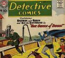 Detective Comics Vol 1 254