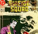 Suicide Squad Vol 1 48