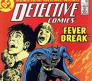 Detective Comics Vol 1 584