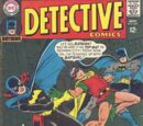 Detective Comics Vol 1 369