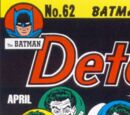 Detective Comics Vol 1 62