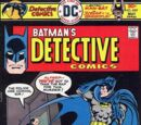 Detective Comics Vol 1 459