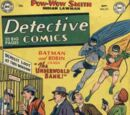 Detective Comics Vol 1 175