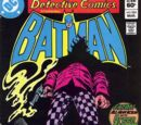 Detective Comics Vol 1 524
