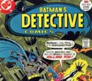 Detective Comics Vol 1 470