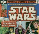 Star Wars Vol 1 24