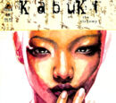 Kabuki Vol 1 8
