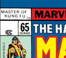 Master of Kung Fu Vol 1 65/Images