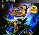 Lord Loss/Monster Hunter Portable 3rd on the PS3