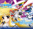 Magical Girl Lyrical Nanoha INNOCENT (video game)