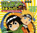 Naruto vs Konohamaru vs Rock Lee!
