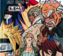 The Five Kage Gathered!! (volume)