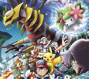 MS011: Pokmon - Giratina and the Sky Warrior